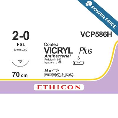 Suture, Vicryl Plus 2-0, FSL, 70cm, Ethicon
