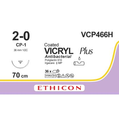 Suture, Vicryl Plus 2-0, CP-1, 70cm, Ethicon
