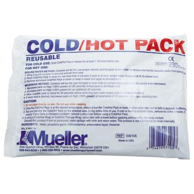 Resuable cold/hot pack 15x20cm