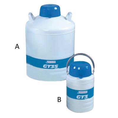 Gt 35 Container for semen  33,6L
